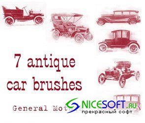 Кисти Antique Car