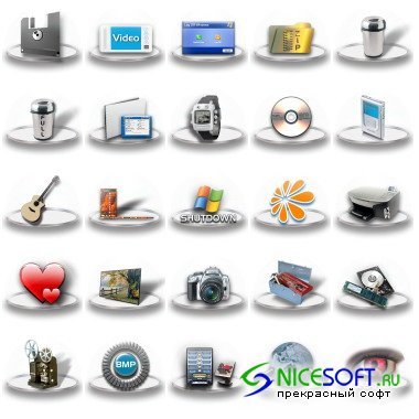 Exhibit Dock Icons