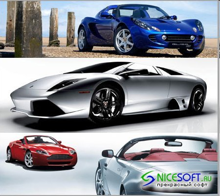 SuperCars WideScreen Wallpapers