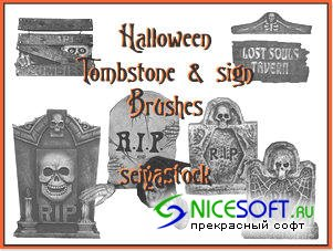 Halloween Tombstone Brushes for Adobe Photoshop