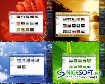 30 Best Vista Theme for Xp