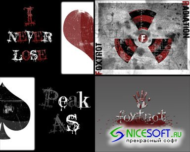 Foxtrot Wallpaperz Pack