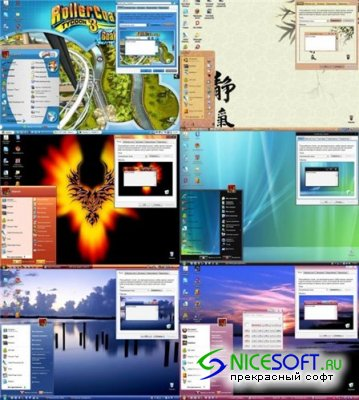 The Best 30 Theme For Windows XP 2008 (.exe)