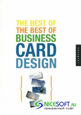 The800info_The_Best_of_the_Best_of_Business_Card_Design