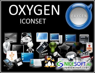 Oxygen Icon Pack