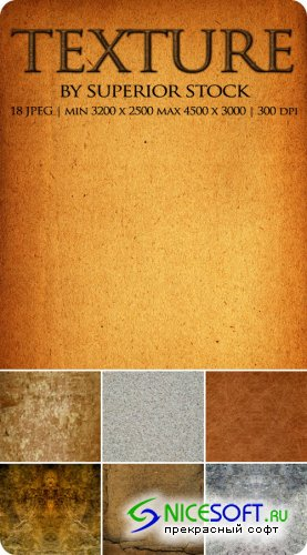 Текстуры - Texture Set by Superior Stock