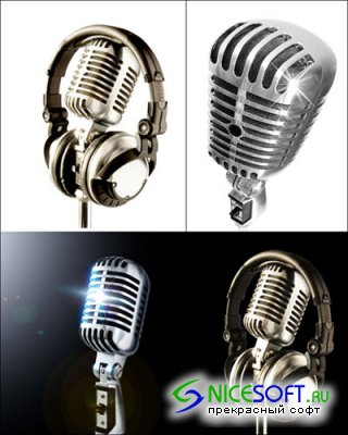 Awesome SS - retro microphone