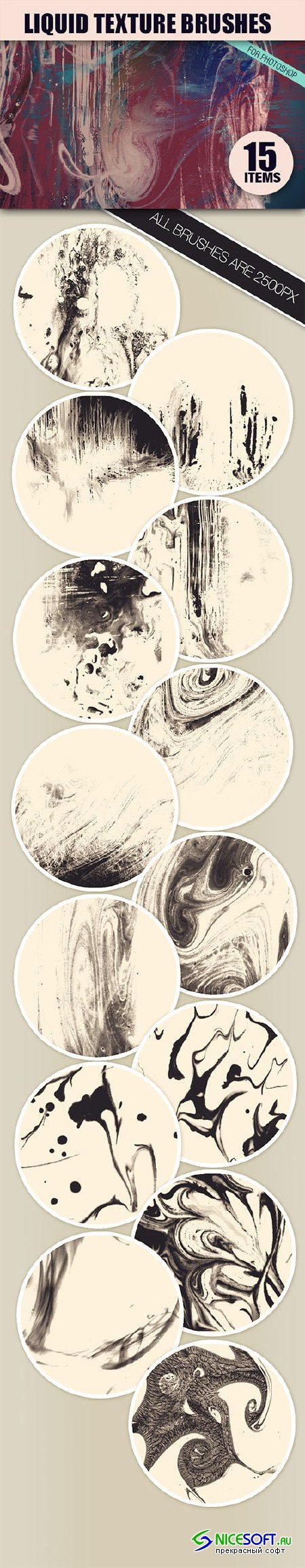Designtnt - Liquid Photoshop Brushes Set 1