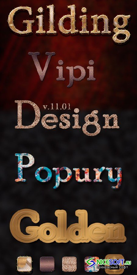 Colored Text Effects Photoshop Layer Styles #3