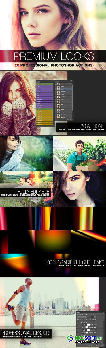 CreativeMarket - Premium Looks - 20 Photoshop Actions