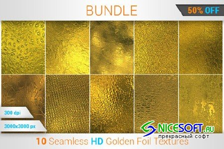 Golden Foil HD Texture Bundle (v 1) - CM 156125