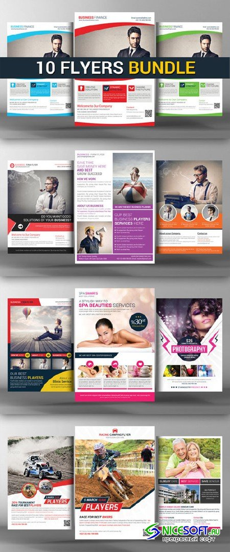 10 Business Corporate Flyers Bundle - CM 96437