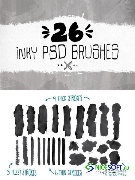 Inky PSD Brushes - CM 66609