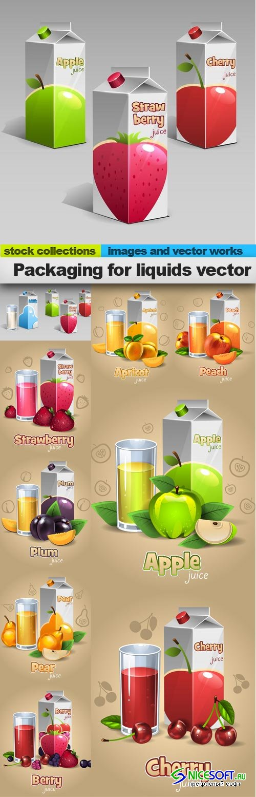 Packaging for liquids vector, 10 x EPS
