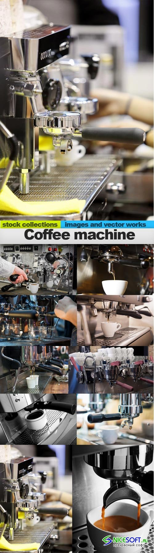 Coffee machine, 10 x UHQ JPEG