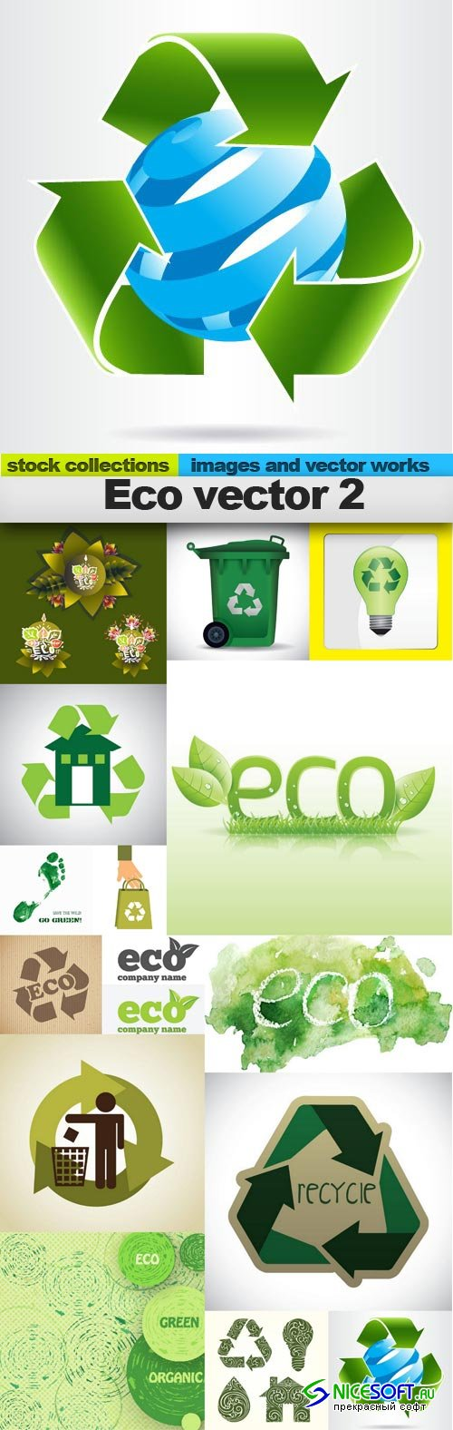 Eco vector, 15 x EPS