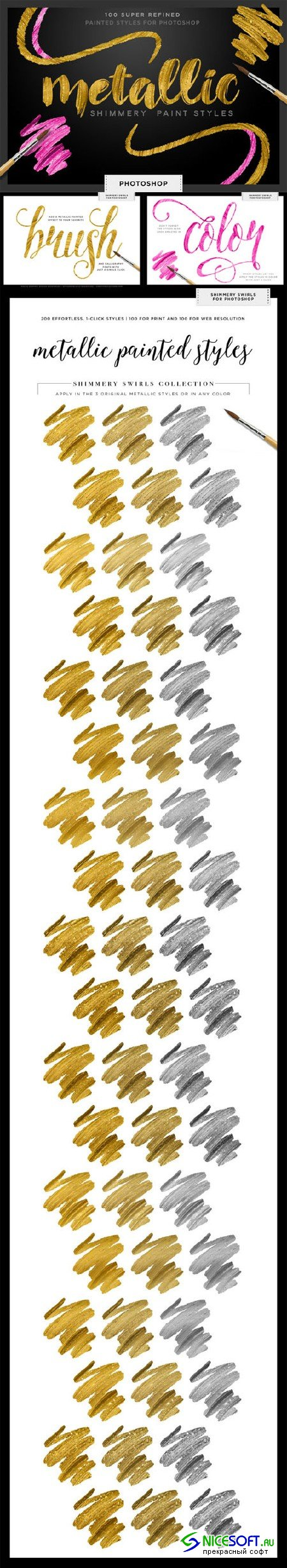 Shimmery Metallic Gold Paint Kit: PS - Creativemarket 239474