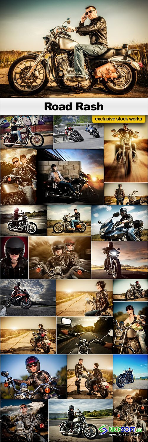 Road Rash - 25 UHQ JPEGs