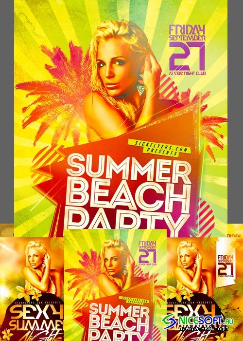Summer Flyer Templates part 8