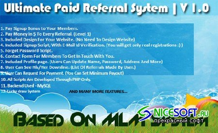 CodeCanyon - Ultimate Paid Referral System v1.0.3