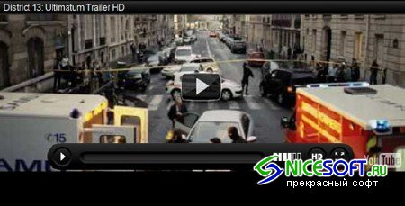 Activeden - YouTube Player - Standalone 103882