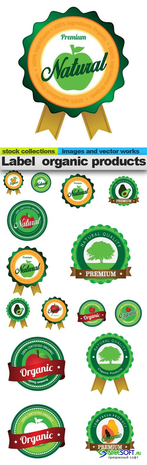 Label  organic products, 15 x EPS