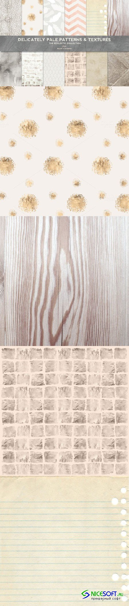 Delicately Pale Patterns & Textures - Creativemarket 274618
