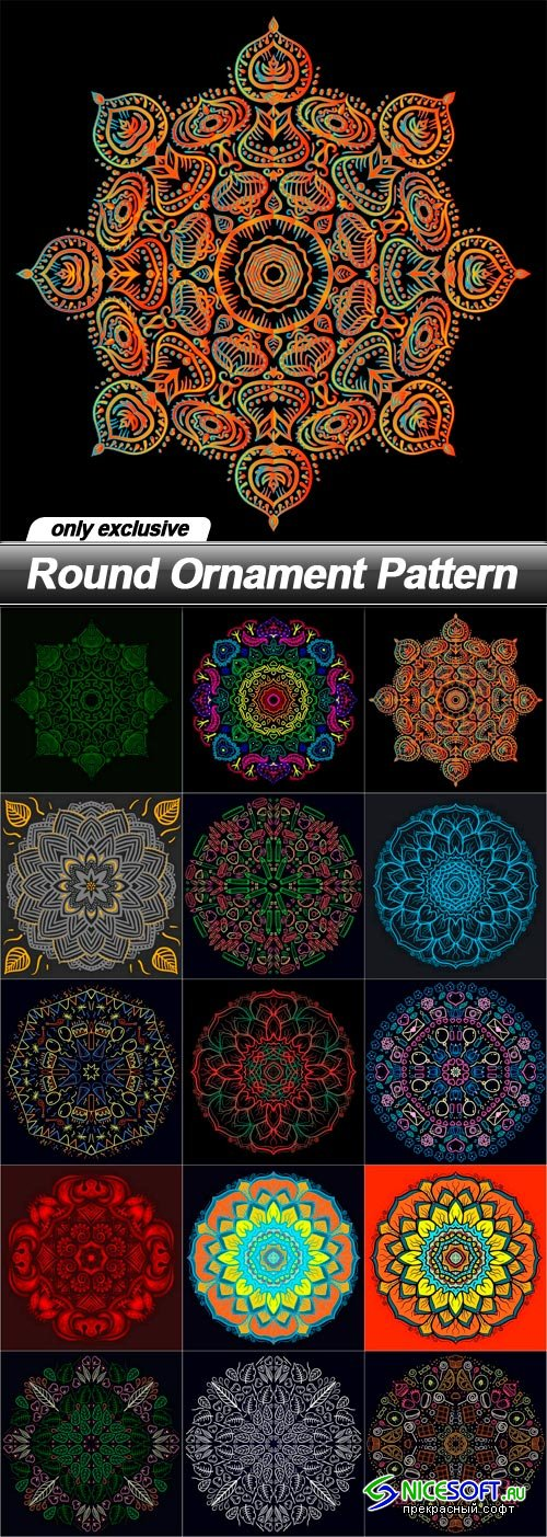Round Ornament Pattern - 15 EPS