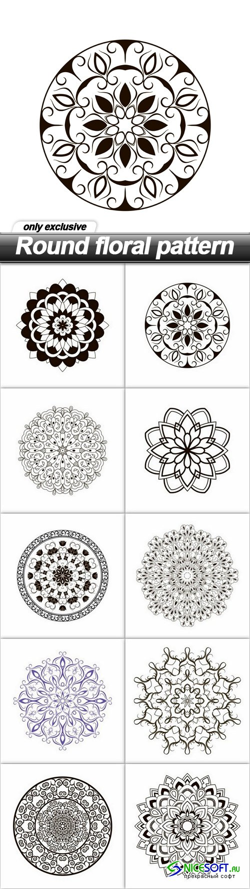 Round floral pattern - 10 EPS