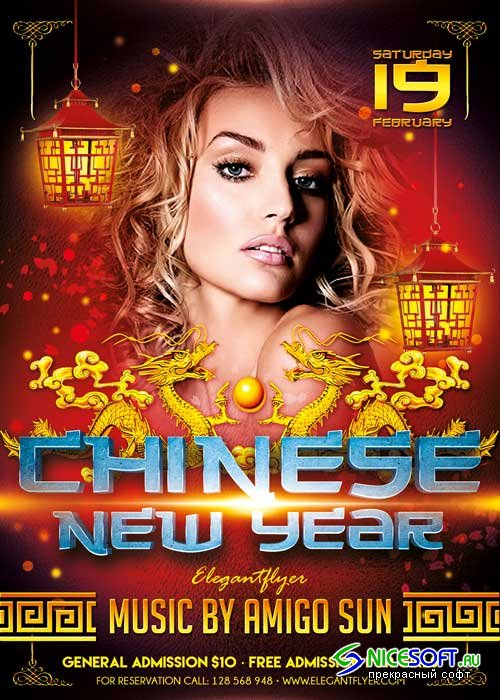 Chinese New Year V02 Flyer PSD Template + Facebook Cover