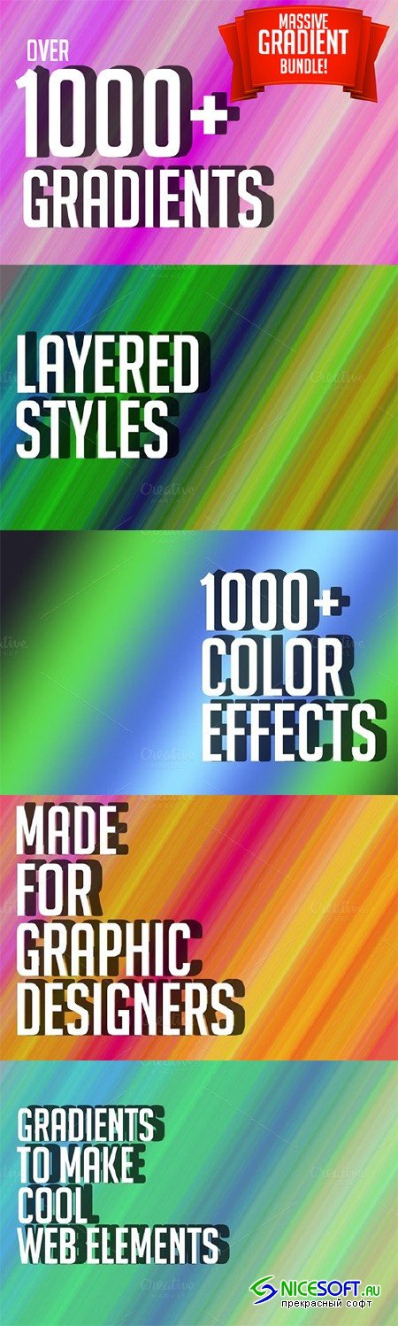 1000+ Free(116) Gradients Bundle! - Creativemarket 300825