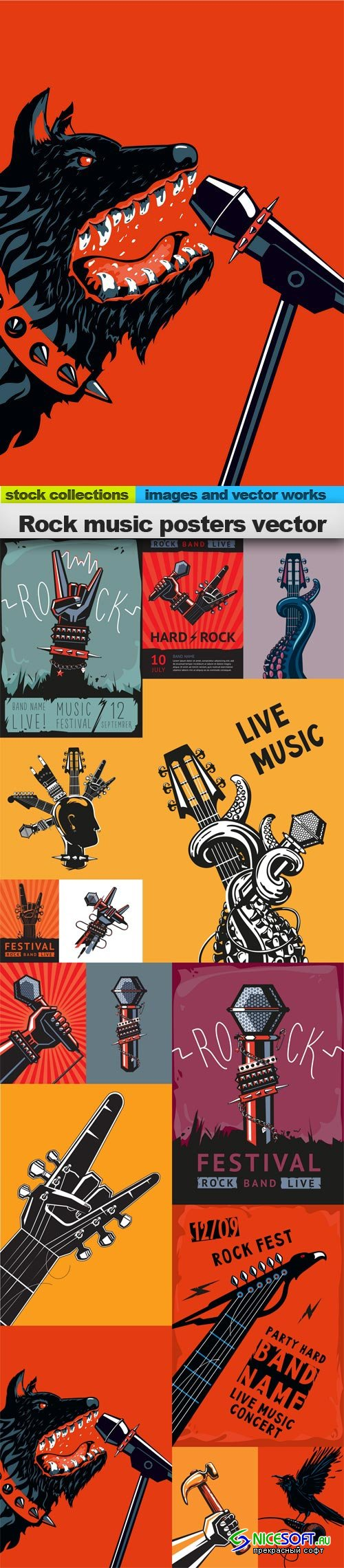 Rock music posters vector, 15 x EPS