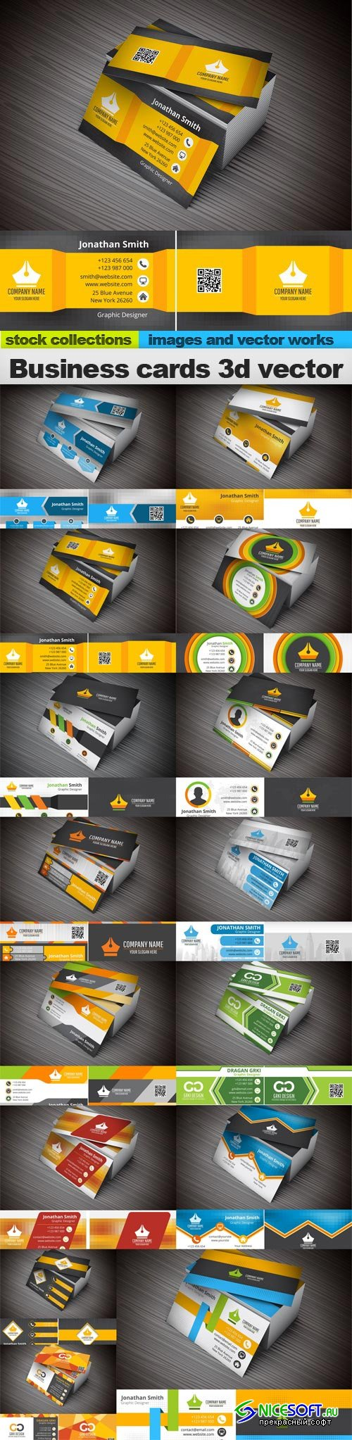 Business cards 3d vector, 15 x EPS