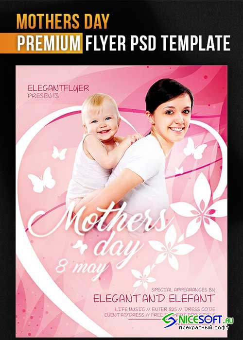Mothers Day V9 PSD Flyer Template