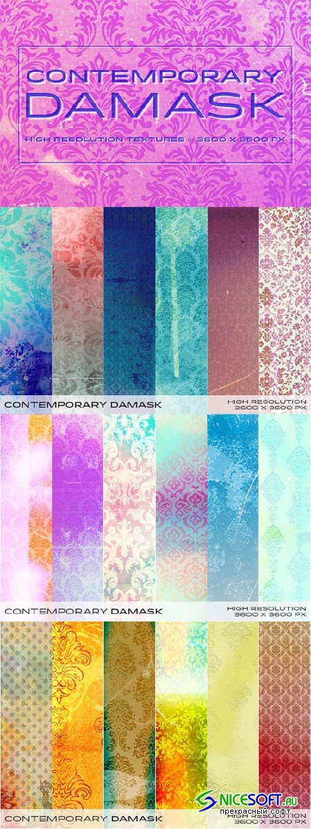 Contemporary Damask - Creativemarket 151940