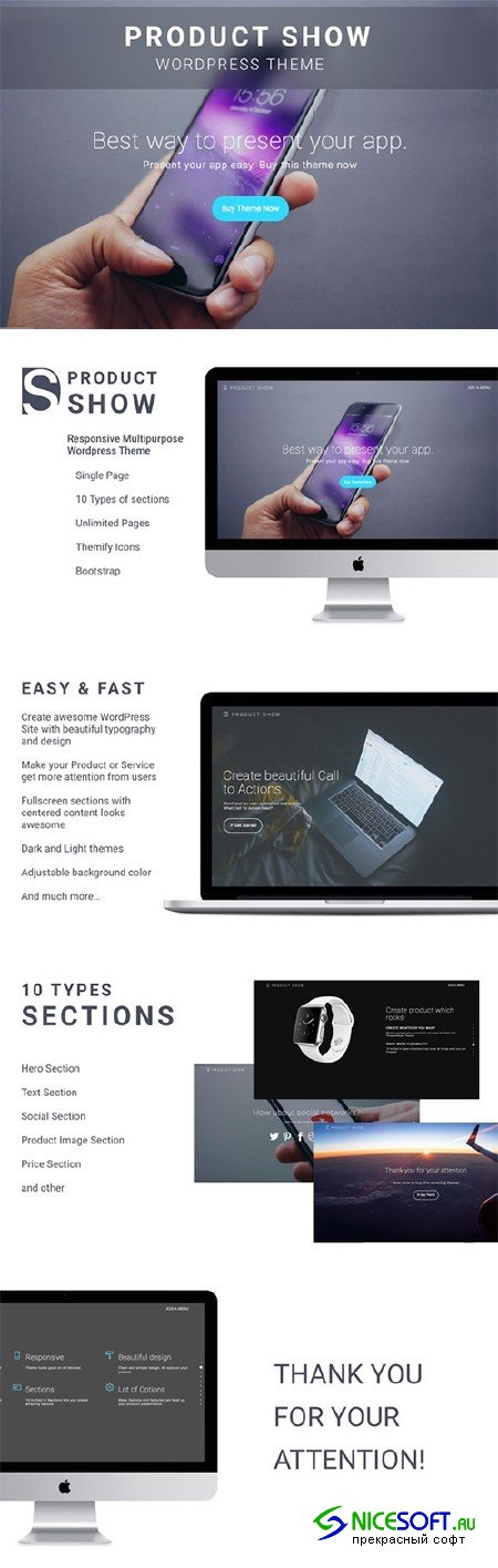 Product Show v1.0 - WP Theme - Creativemarket 730699