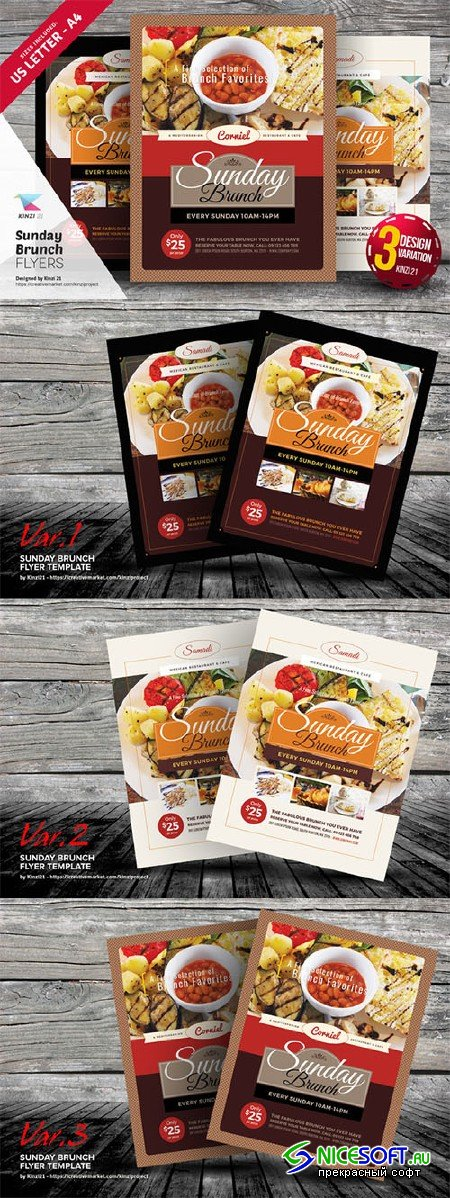 Sunday Brunch Flyer Templates - Creativemarket 644112