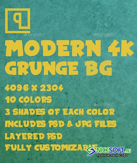 GraphicRiver - Modern 4K Grunge Backgrounds 10815889