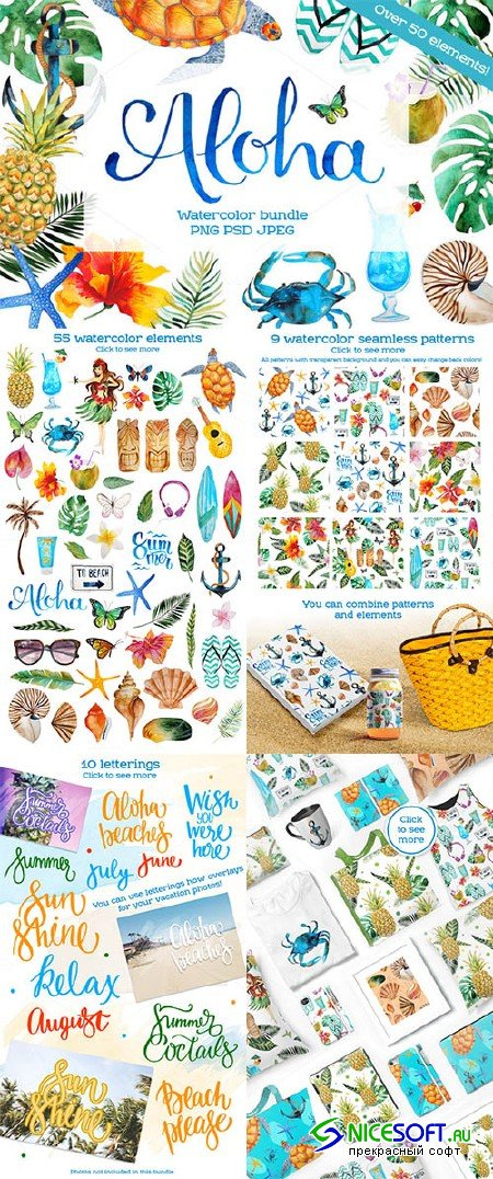 Aloha - watercolor bundle - Creativemarket 732339