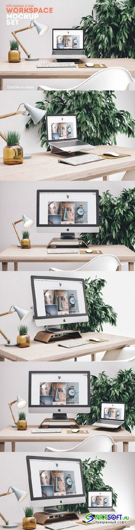 Workspace Mockup Set 5 - Creativemarket 707383