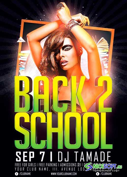 Back 2 School Party Flyer V12 Template