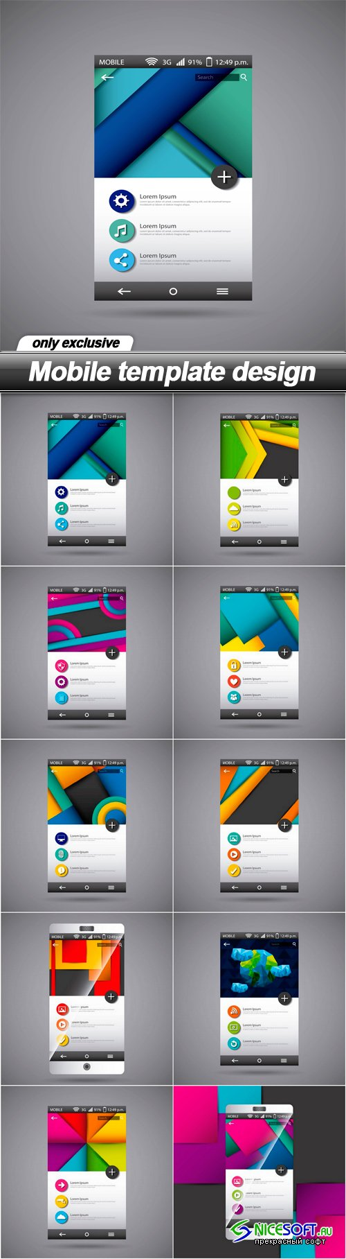 Mobile template design