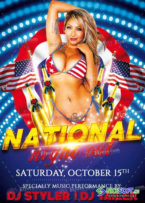 National Night Out PSD V4 Flyer Template