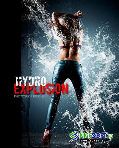 Rons Daviney - Hydro Explosion