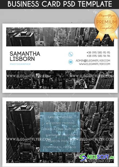 Photographer V1 Business Card Templates PSD
