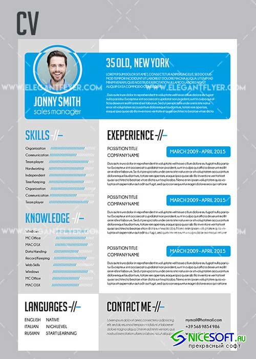 CV V1 Premium CV and Cover Letter PSD Template