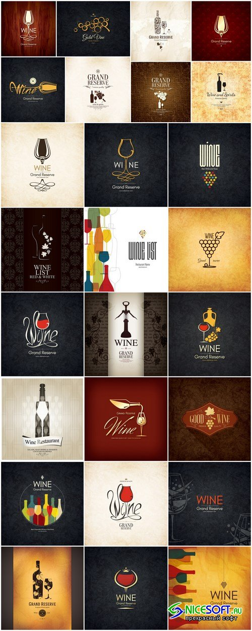 Logos and Labels for Wines - 26xEPS