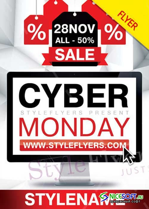 Cyber Monday Show PSD V2 Flyer Template