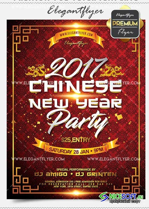 Chinese New Year Party Flyer PSD V9 Template + Facebook Cover