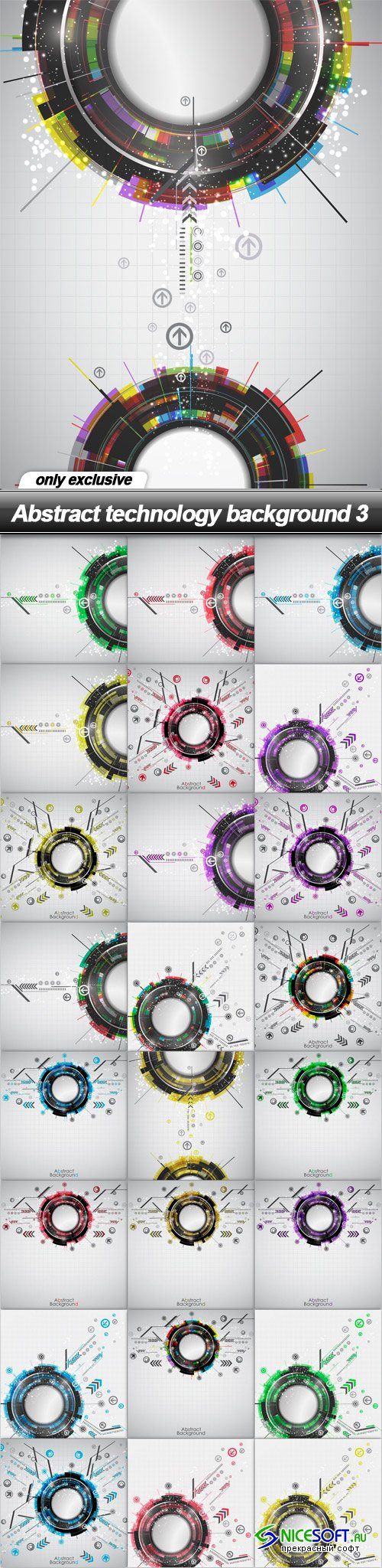 Abstract technology background 3